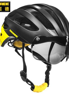 德国EROADE自行车骑行头盔男女山地公路车装备带风镜灯一体安全帽