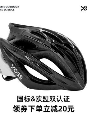 XOSS骑行头盔公路自行车装备安全轻盈山地车一体成型自行车头盔