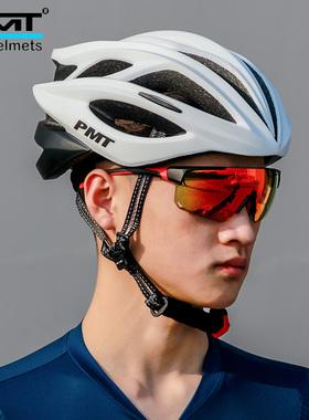 PMT 透气骑行头盔男超轻公路山地车帽子自行车安全帽女单车帽装备
