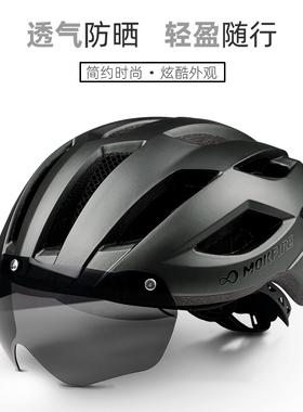 骑行头盔男山地自行车头盔公路车安全帽一体成型单车骑行装备配件