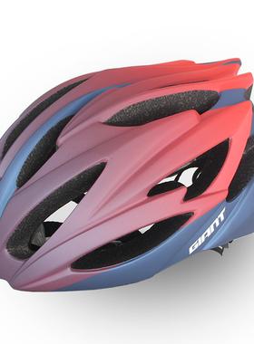 正品捷安特头盔男女单车装备公路山地自行车骑行安全帽亚洲版G833