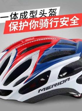 美利达自行车破风骑行头盔山地公路车一体成型安全帽男女骑行装备