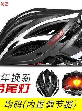 自行车头盔男山地车公路车轮滑平衡车超轻透气代驾安全帽骑行装备