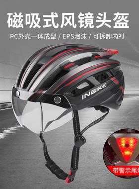 永久山地公路自行车头盔骑行装备头帽子男安全帽夏季单车四季通用