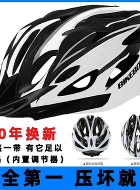 自行车骑行头盔男山地车公路单车折叠平衡车轮滑安全盔帽装备配件