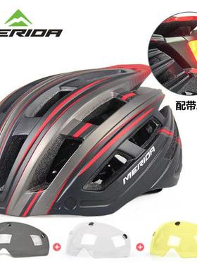 美利达风镜一体山地车自行车骑行头盔帽子男女安全帽公路单车装备