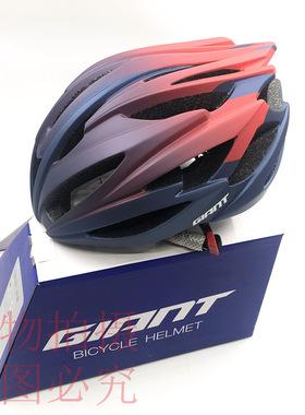 GIANT捷安特头盔2020款G833骑行头盔公路山地自行车防护安全帽