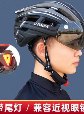 INBIKE 带灯一体山地公路自行车单车骑行头盔帽子男女安全帽装备