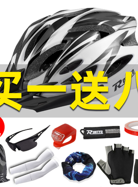 自行车头盔山地车单车安全帽一体公路骑行装备帽子骑行男士专业