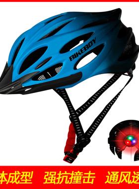 自行车头盔男山地车公路车轮滑平衡车超轻透气一体安全帽骑行装备