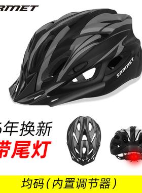 骑行头盔男自行车山地公路轮滑一体女夏季外卖代驾安全帽单车装备