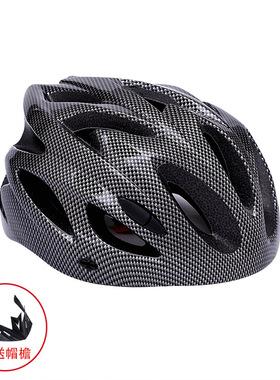 一件代发骑行头盔一体成型男女山地公路自行车骑行装备轮滑安全帽