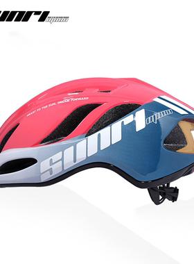 sunrimoon公路山地自行车头盔男女夏季骑行破风头盔安全装备