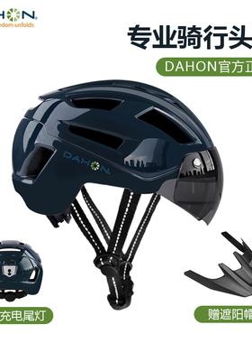 dahon大行自行车头盔夏季男山地车公路车骑行头盔K3装备安全帽女