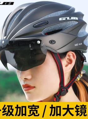GUB 山地公路车自行车骑行头盔男女磁吸带风镜渐变一体成型安全帽