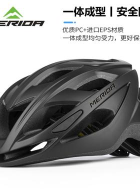 美利达自行车骑行破风头盔男夏季山地车公路车安全帽女单车装备