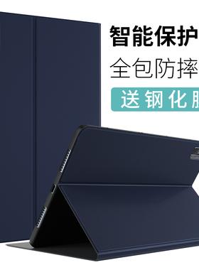 华为matepad10.4平板11保护套2021外壳12.6防摔pro款m6外套7荣耀v6畅享2电脑8.4支架mate原装10.8英寸Pad壳x6