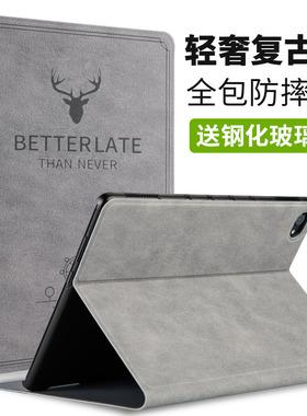 荣耀平板V7Pro保护套荣耀7华为10.8寸matepad电脑m6青春版10.1英寸C5全包X6高能11皮套V6畅享2想8寸M3外壳8.4