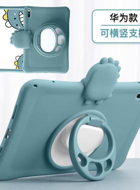 咕豆适用2021华为新款matepad11保护套10.4英寸平板壳V6荣耀pro10.8畅享m5硅胶m3儿童防摔10.1旋转支架12.6寸