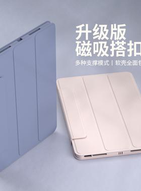 【升级搭扣款】适用华为2021matepad11保护套荣耀平板v6带休眠笔槽pro10.8保护壳10.4英寸软硅胶防摔简约皮套