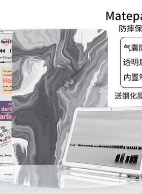 华为matepad11保护套2021新款10.95英寸带笔槽matepad10.8外壳m6平板电脑三折透明气囊软硅胶充电pro12.6简约