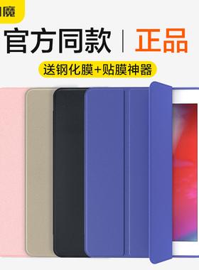 闪魔 适用于华为m6保护套matepad新款10.8英寸平板电脑m6高能版Pro保护壳8.4皮套10.4寸全包防摔外壳