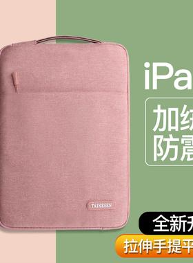 平板包适用2020新款iPad保护套pro10.5内胆包air2苹果电脑包12.9老款iPad9.7寸4皮套11英寸m6华为matepadPro