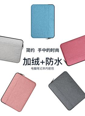2020新款苹果ipad保护套平板pro11内胆包10.5保护12.9电脑air9.7英寸m6华为matepadPro配件3保护袋收纳包10.8