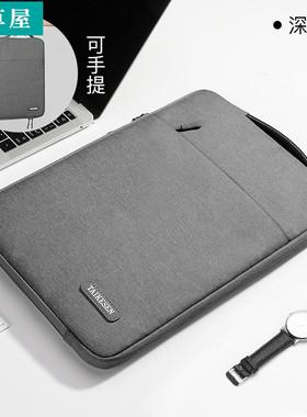 2020新款iPad保护套pro10.5内胆包7/8电脑包12.9平板ari3套9.7寸4皮套11英寸m6华为matepadPro10.8收纳袋10.4