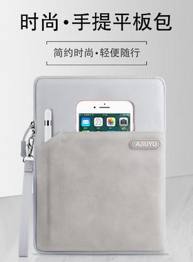 华为平板电脑matepadPro手提包10.8英寸商务mrx-WO9袋子10.4寸保护套内胆包scmr电脑袋bah3布袋子por收纳皮包