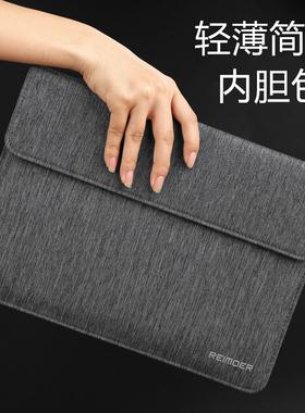 适用华为平板m6收纳袋电脑内胆包matePadPro108寸超薄保护套mateP