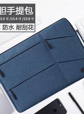 华为MatePadPro平板电脑10.8寸M5手提包收纳内胆保护套M6防震袋。