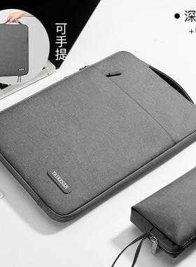 适用华为matepadPro2021保护套12.6英寸11手提内胆包matepad10.4/10.8电脑包10.1荣耀V6平板7防摔M6收纳袋5M3