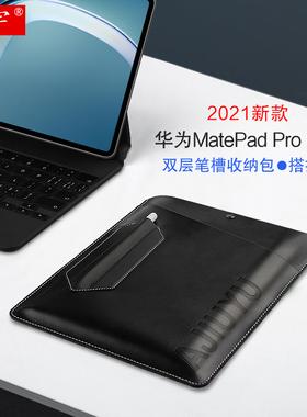 华为MatePad Pro 12.6内胆包2021新款matepadpro平板电脑保护套WGR-W09双层收纳包袋AN19商务便携笔槽皮套壳