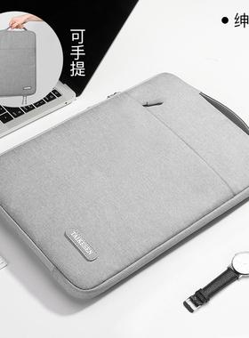 华为2021matepadPro12.6英寸手提内胆包matepad11保护套10.8/10.4电脑包V6畅享10.1荣耀7收纳袋5防摔M6平板包