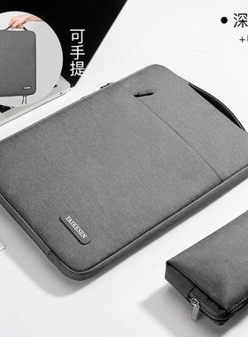 2021款华为平板matepad电脑内胆包matepadPro12.6寸保护套12 6收纳包matepaid袋子防摔WGR-W09配件手提防震袋