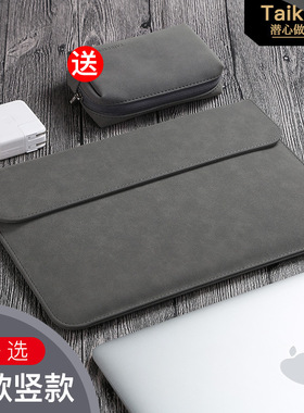 装matepadpro12.6华为平板包包轻薄12.6寸保护套内胆包简约收纳袋