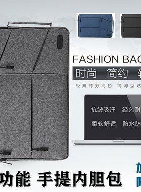 华为MatePadPro平板电脑10.8寸M5手提包收纳内胆保护套12.6防震袋