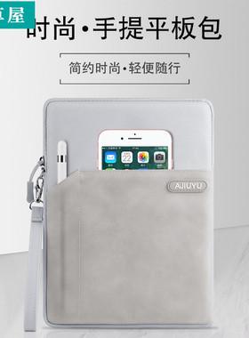 2021新款华为matepad11平板mate内胆包pad皮套matepadpro手提huawei电脑10.95英寸收纳袋DBY-W09装手机保护套