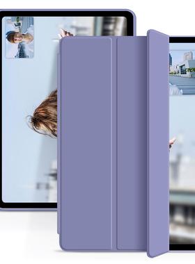 【送钢化膜】新款华为matepad保护套matepadpro华为10.4寸平板有笔槽Pro笔槽软壳硅胶荣耀V6防摔全包皮套