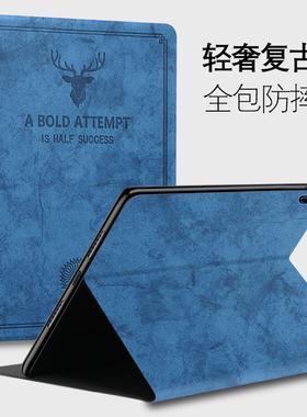 适用华为平板MatePadpro10.8英寸5G保护壳仿皮套metaPadpro钢化膜