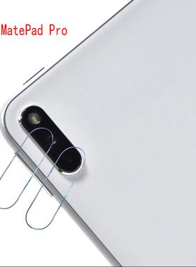 适用华为MatePadPro平板电脑钢化镜头膜matepad后摄像头保护膜10.4寸/10.8寸套荣耀平板V6后镜头膜保护套