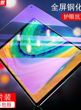 适用适用华为平板MatePadpro10.8英寸5G保护套MRX一W09钢化膜MRXA