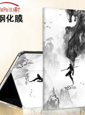 适用华为平板MatepadPro10.8寸保护套翻盖卡通男女防摔壳送钢化膜