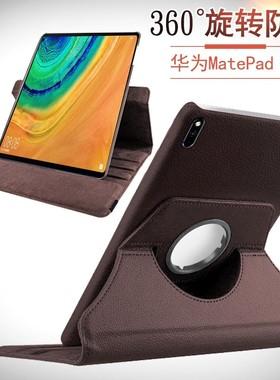 适用华为平板MatePadpro10.8英寸5G保护套钢化膜mataPadpro壳