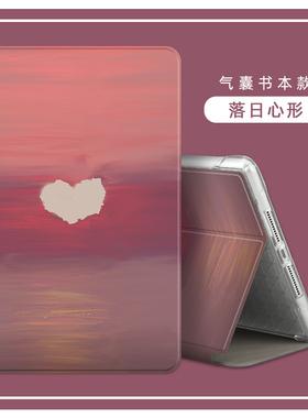 适用于华为matepadpro12.6保护套2021新款matepad壳磁吸11寸休眠平板电脑防摔钢化膜por皮套mate11保护壳12