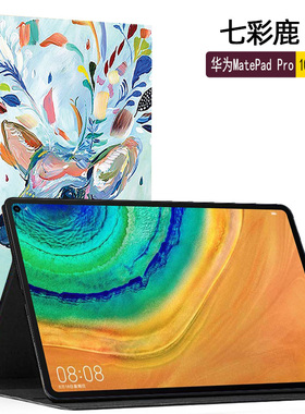 【爆款】适用华为平板MatePadpro10.8英寸5G保护套钢化膜metaPadp