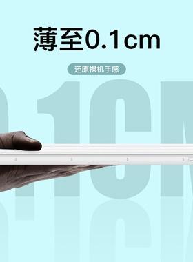 适用于2020新款matepad保护套华为平板保护套10.4寸硅胶防摔华。