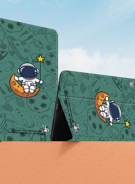 华为荣耀平板v7pro保护套2021新款华matepad11英寸MatePadPro保护壳10.8防摔12.6平板DBY-W09电脑外壳104适用