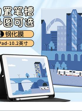 华为ipad平板matepad11保护套华10.95硅胶DBY外壳2021款平板matepadpro10.8全包10.4笔槽壳m6荣耀v6畅享2适用